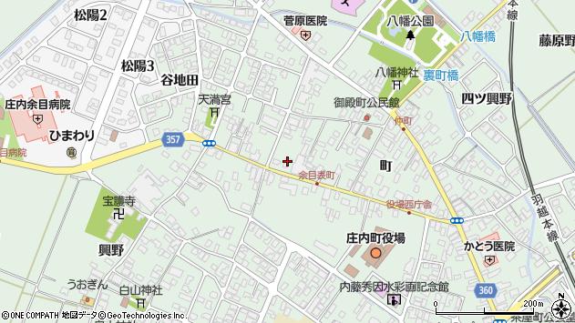 山形県東田川郡庄内町余目町166周辺の地図