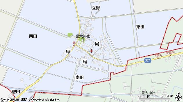 山形県酒田市局局17周辺の地図