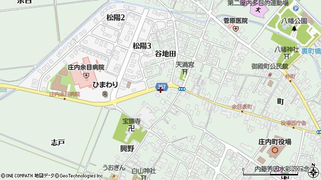 山形県東田川郡庄内町余目町308周辺の地図