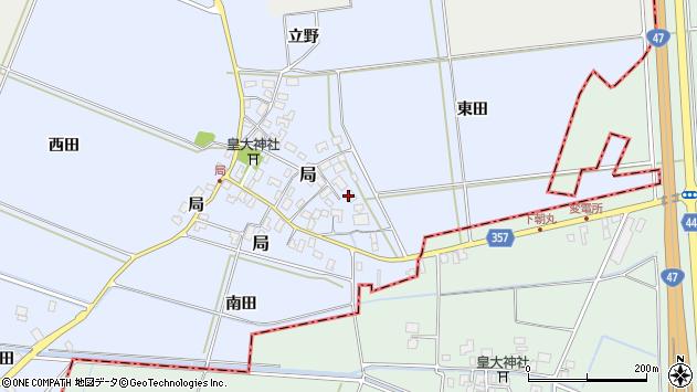 山形県酒田市局局11周辺の地図