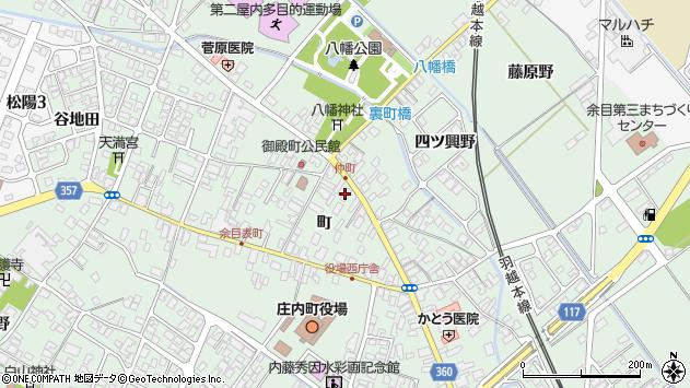 山形県東田川郡庄内町余目町106周辺の地図