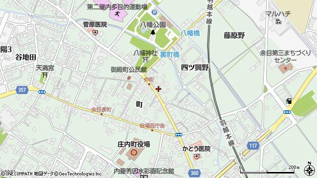 山形県東田川郡庄内町余目町83周辺の地図