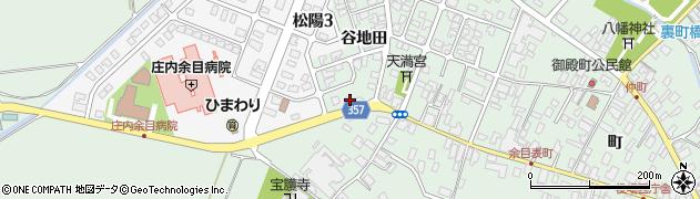 山形県東田川郡庄内町余目谷地田87周辺の地図
