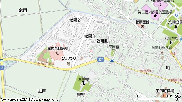 山形県東田川郡庄内町余目谷地田54周辺の地図