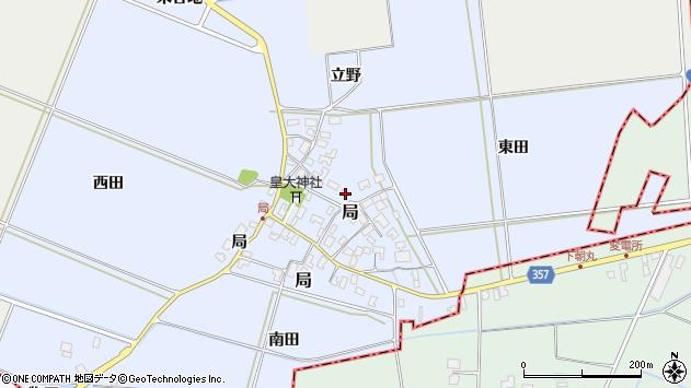 山形県酒田市局局33周辺の地図