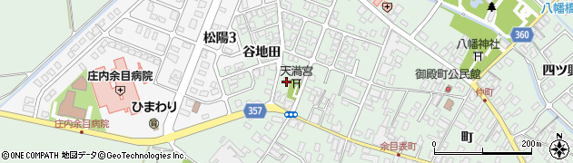 山形県東田川郡庄内町余目町284周辺の地図