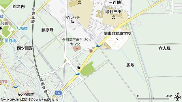 山形県東田川郡庄内町余目月屋敷96周辺の地図