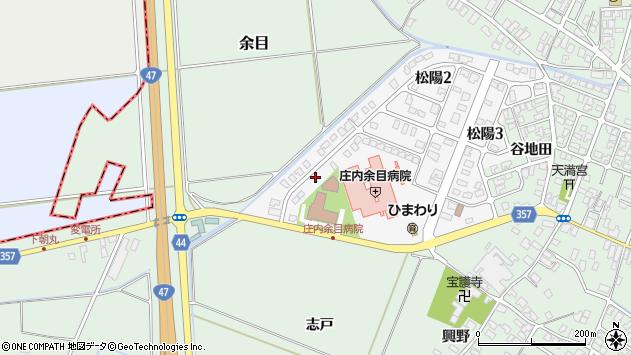山形県東田川郡庄内町松陽周辺の地図