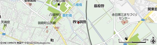 山形県東田川郡庄内町余目四ツ興野103周辺の地図