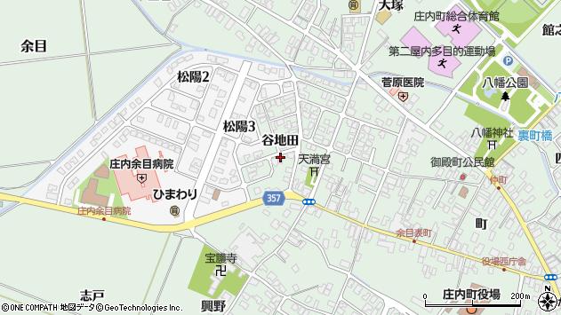 山形県東田川郡庄内町余目谷地田60周辺の地図