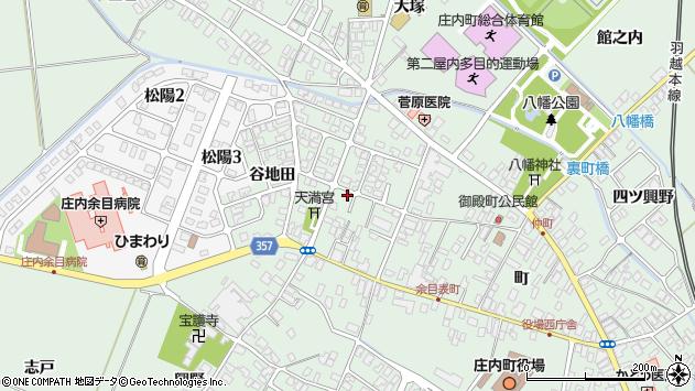 山形県東田川郡庄内町余目町282周辺の地図