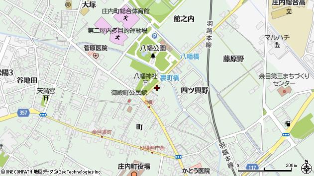山形県東田川郡庄内町余目町95周辺の地図