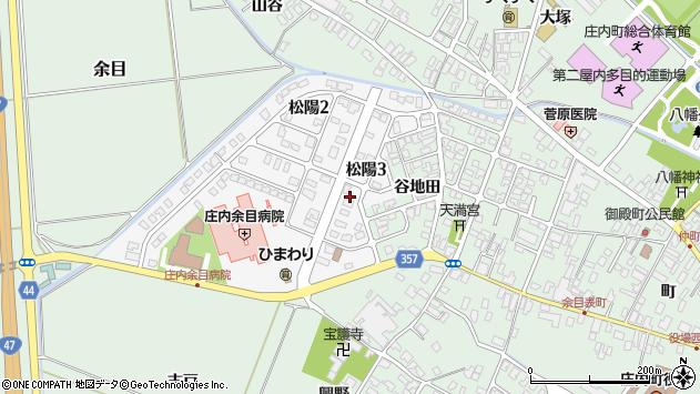 山形県東田川郡庄内町松陽3丁目周辺の地図