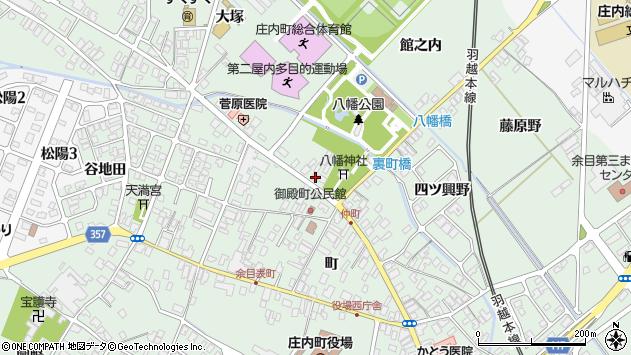 山形県東田川郡庄内町余目町232周辺の地図