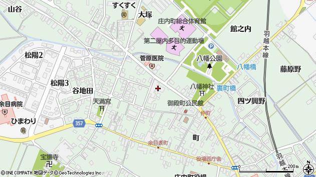 山形県東田川郡庄内町余目町255周辺の地図
