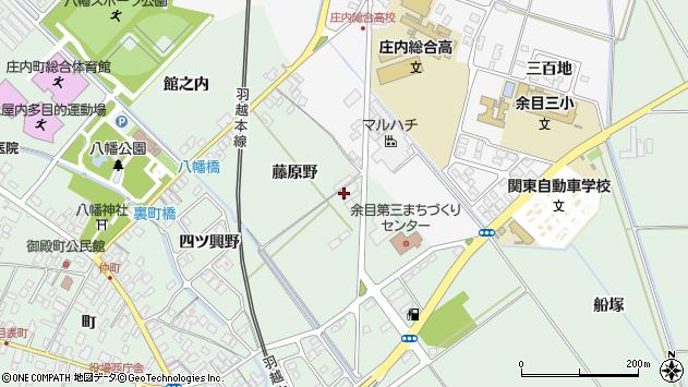 山形県東田川郡庄内町余目藤原野8周辺の地図