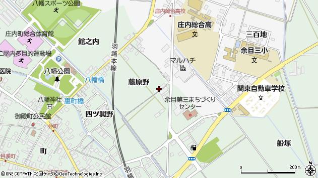 山形県東田川郡庄内町余目藤原野9周辺の地図