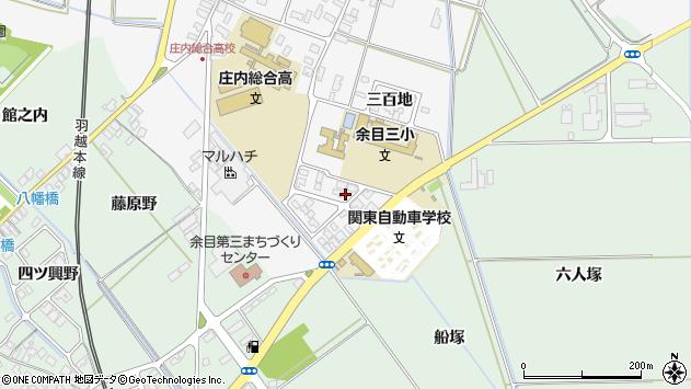 山形県東田川郡庄内町廿六木三百地周辺の地図