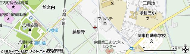 山形県東田川郡庄内町余目藤原野11周辺の地図