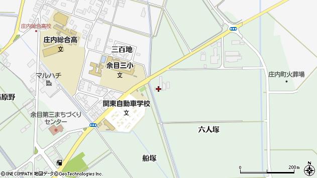 山形県東田川郡庄内町余目六人塚132周辺の地図
