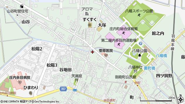 山形県東田川郡庄内町余目町279周辺の地図