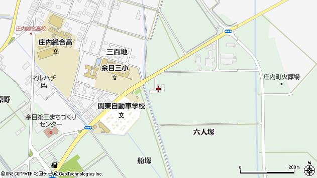 山形県東田川郡庄内町余目六人塚131周辺の地図