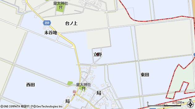 山形県酒田市局立野149周辺の地図