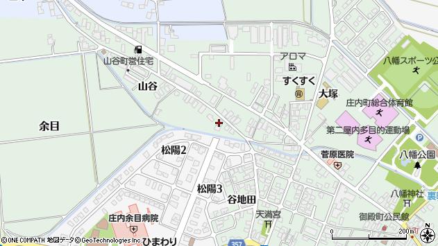 山形県東田川郡庄内町余目山谷42周辺の地図