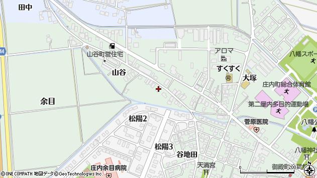 山形県東田川郡庄内町余目山谷45周辺の地図