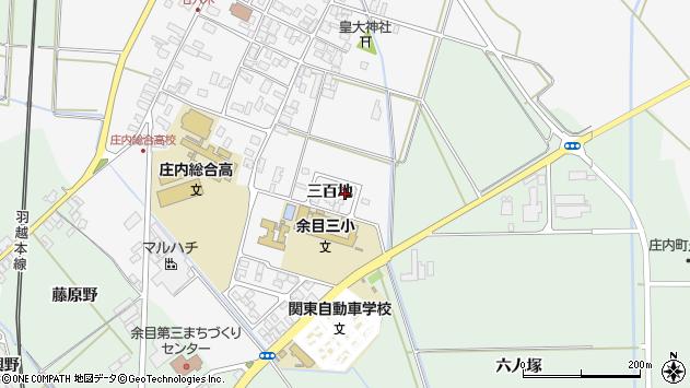 山形県東田川郡庄内町廿六木三百地52周辺の地図