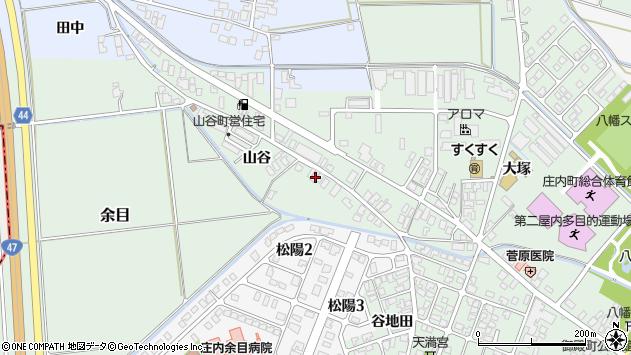 山形県東田川郡庄内町余目山谷54周辺の地図