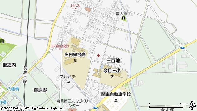山形県東田川郡庄内町廿六木三百地48周辺の地図