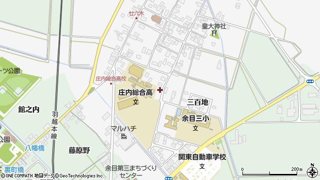 山形県東田川郡庄内町廿六木三百地44周辺の地図