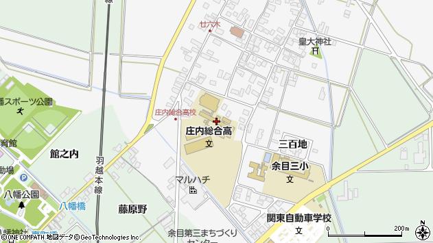 山形県東田川郡庄内町廿六木三ツ車8周辺の地図