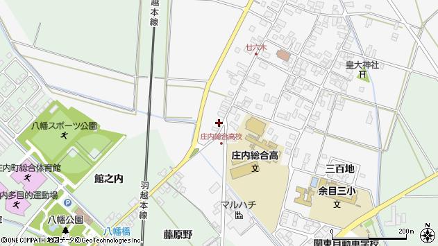 山形県東田川郡庄内町廿六木梵場周辺の地図