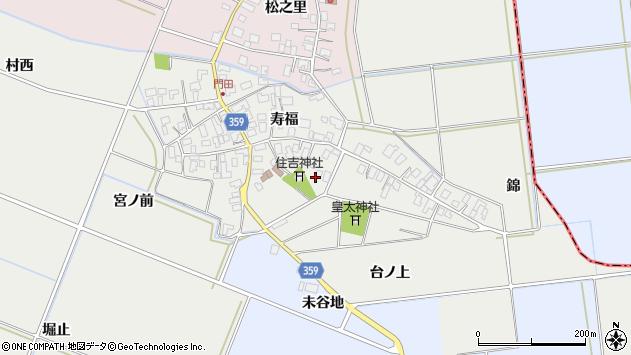 山形県酒田市門田寿福81周辺の地図