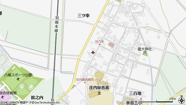 山形県東田川郡庄内町廿六木三ツ車138周辺の地図