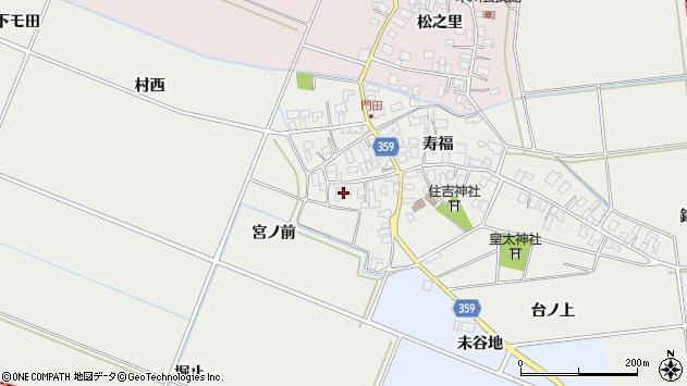 山形県酒田市門田寿福122周辺の地図