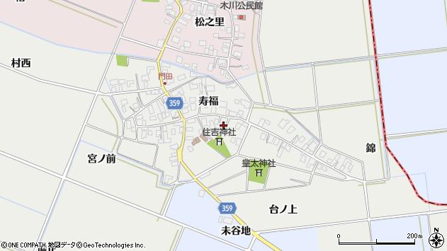 山形県酒田市門田寿福78周辺の地図