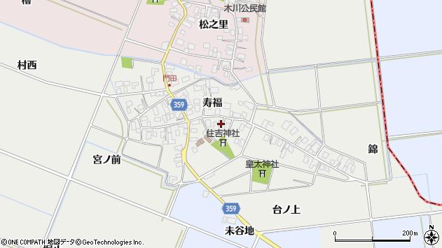 山形県酒田市門田寿福77周辺の地図