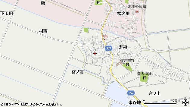 山形県酒田市門田寿福126周辺の地図