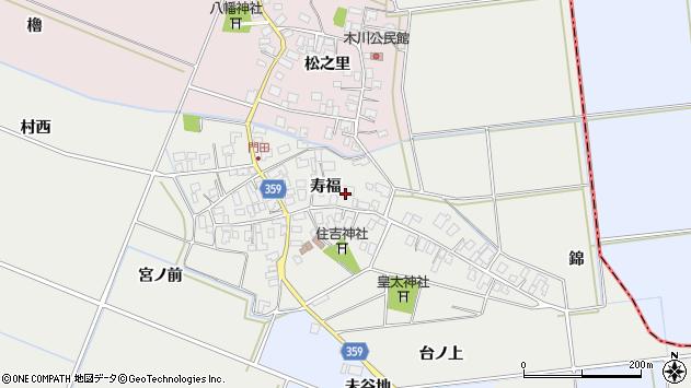 山形県酒田市門田寿福75周辺の地図