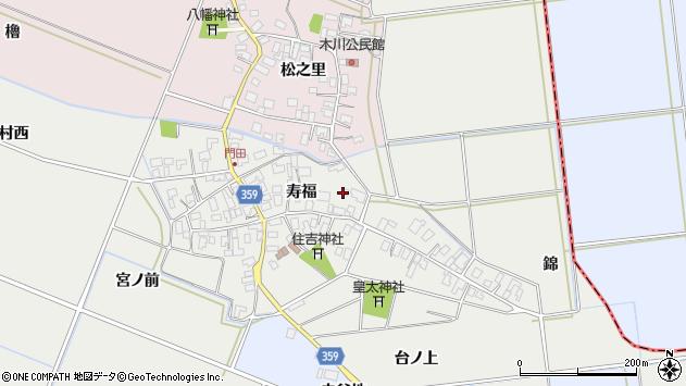 山形県酒田市門田寿福72周辺の地図