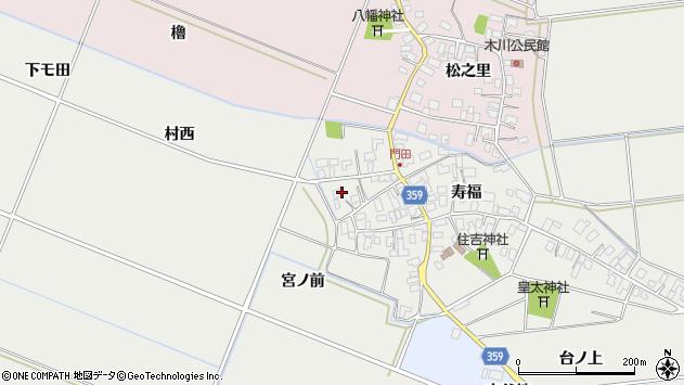 山形県酒田市門田寿福129周辺の地図