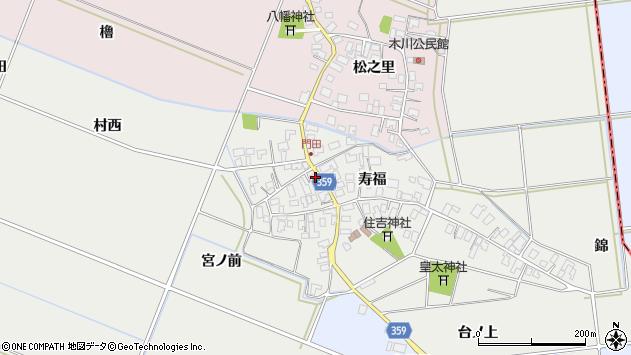 山形県酒田市門田寿福145周辺の地図