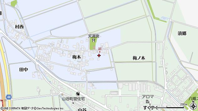 山形県東田川郡庄内町跡梅木96周辺の地図