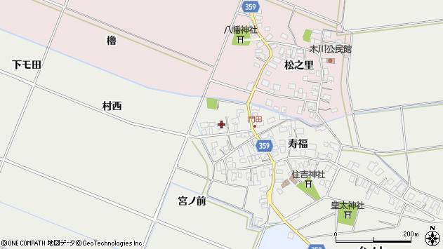 山形県酒田市門田寿福162周辺の地図