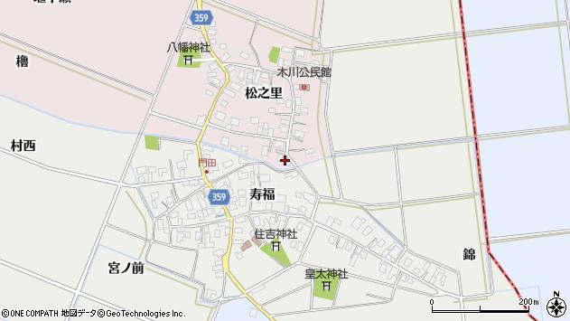 山形県酒田市木川松之里2周辺の地図