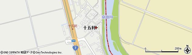 山形県酒田市広野十五軒65周辺の地図