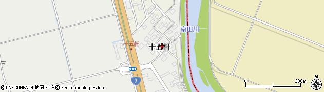 山形県酒田市広野十五軒70周辺の地図